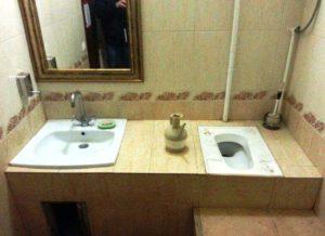 kezmoso-wc-egy-helyen